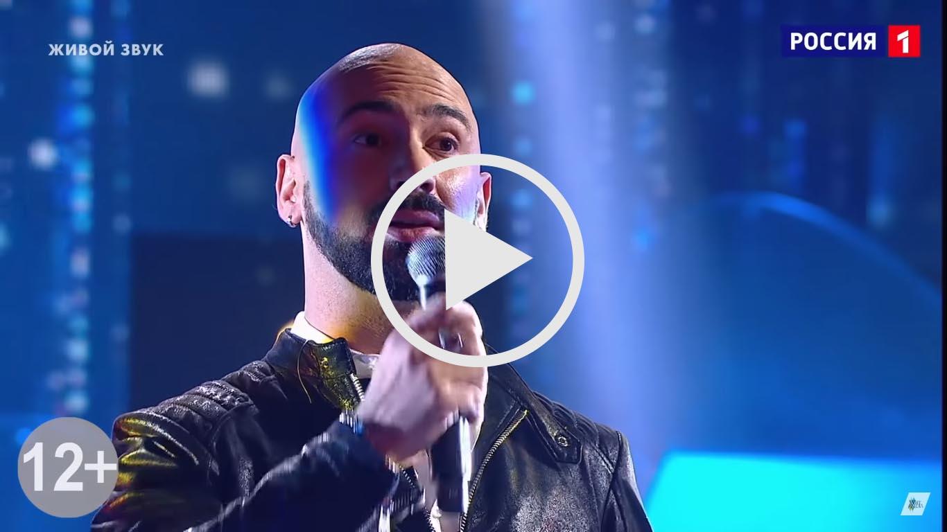 """Federico Martello da San Cipirello alla finale russa di """"All"""